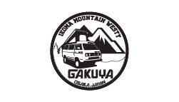GAKUYA -VOLKSWAGEN AMUSEMENT-