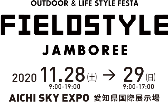 Field Style JAMBOREE 2020 OUTDOOR & LIFE STYLE FESTA in AICHI SKY EXPO.