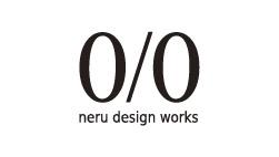nerudesignworks