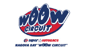 SUPER☆AUTOBACS NAGOYA BAY