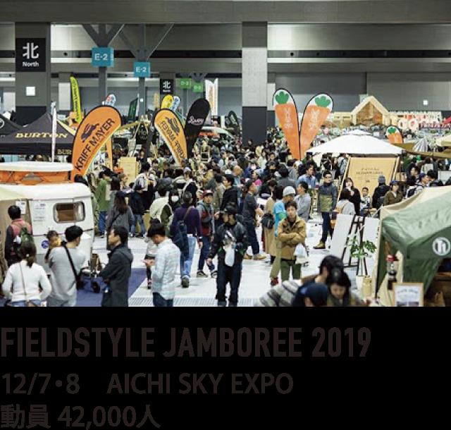 FIELDSTYLE JAMBOREE 2019